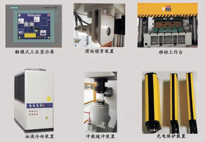 小型立式单柱液压机附属装置